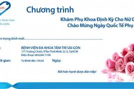 Khám Phụ Khoa Miễn Phí Cho Hội Phụ Nữ Phường 15, Quận Tân Bình